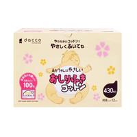 三洋(dacco)诞福宝宝清洁棉进口婴儿两用卫生棉 430片经济装 *3件