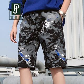 吉普盾短裤男士2019夏季新品休闲五分裤迷彩工装裤时尚男装大裤衩 黑白蓝 XL