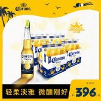 CORONA墨西哥风味年货科罗娜啤酒330ml*48瓶整箱瓶装促销