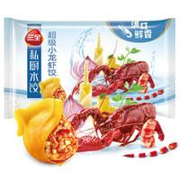 三全 私厨水饺 超级小龙虾饺 360g 夜宵 早餐水饺 时令限定款