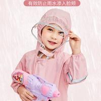 儿童雨衣男童小童女童幼儿园宝宝雨披小孩小学生连体全身防水连脚