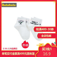 巴拉巴拉女童袜子 两双装 *3件