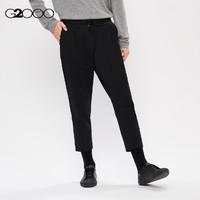 G2000AT TWENTY男装潮流休闲裤 新款绑带直筒裤子 *4件