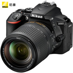 Nikon 尼康 D5600 单反相机 数码相机 (AF-S DX 尼克尔 18-140mm f/3.5-5.6G ED VR 单反镜头)
