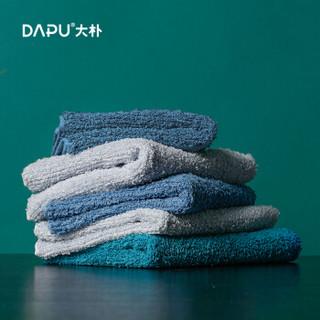 大朴(DAPU)毛巾 A类纯棉洗脸巾 高毛圈吸水毛巾 加厚面巾 3条装 深潭青/晚波蓝/云水白 34*74cm