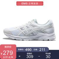 亚瑟士ASICS 透气缓冲跑步鞋男运动鞋 GEL-CONTEND 4 白色T8D4Q-0196 *4件
