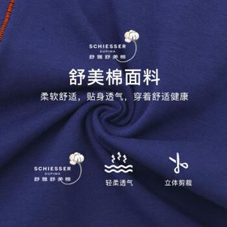 SCHIESSER舒雅男士内裤男棉短裤四角舒适透气平角裤头【2条装】 E5/2063T 粉紫+深灰7492 M