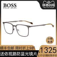 新款HUGO BOSS眼镜架男士商务超轻纯钛眼镜框全框舒适镜架1096