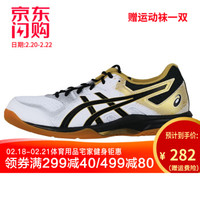 亚瑟士asics羽毛球鞋排球鞋女款GEL-ROCKET 9室内外训练运动鞋1071A030 1071A030-100 白色/黑色 37.5