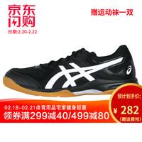 亚瑟士asics羽毛球鞋排球鞋女款GEL-ROCKET 9室内外训练运动鞋1071A030 1071A030-001 黑色/白色 46