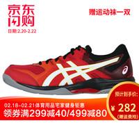 亚瑟士asics羽毛球鞋排球鞋女款GEL-ROCKET 9室内外训练运动鞋1071A030 1071A030-600 红色/黑色 45