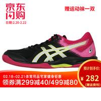 亚瑟士asics羽毛球鞋排球鞋女款GEL-ROCKET 9室内外训练运动鞋1071A030 1072A034-002 黑色/红色 37.5