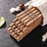 唐宗筷 鸡翅木筷子10双装 实木无漆无蜡 原木色刻字款A652