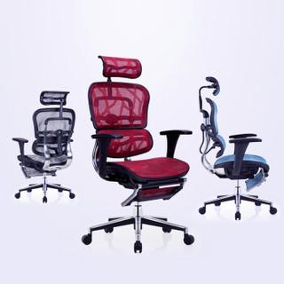 Ergonor 保友办公家具 金豪B高配版 人体工学电脑转椅 黑色美国网