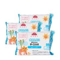 AEON日本进口TOPVALU婴幼儿宝宝手口专用水刺布湿巾纸80片*3包 *9件