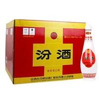 酒厂授权 汾酒 48度 乳玻汾 清香型白酒  475ml*12瓶