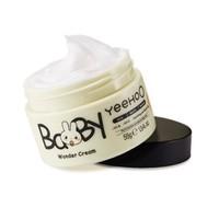 YEEHOO 英氏 婴儿多效保湿护肤霜 55g