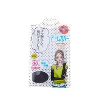 AEON日本进口女の欲望 开车防晒防紫外线袖套手臂套UPF50+ *3件