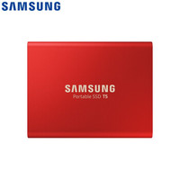 三星(SAMSUNG) 1TB Type-c USB3.1 移动硬盘 固态(PSSD)T5 金属红