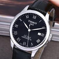 TISSOT 天梭 力洛克系列 T006.407.16.053.00 男士机械腕表