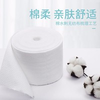 棉柔世家 一次性洗脸巾 珍珠纹6卷 +防尘防水袋 *2件