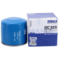 MAHLE 马勒 OC523 机油滤清器 现代起亚专用 *2件
