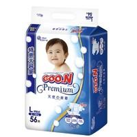 GOO.N 大王 天使系列 婴儿纸尿裤 L56片 *3件