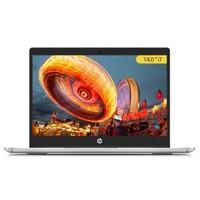 HP 惠普 战66 14英寸笔记本电脑(i7-8565U、8GB、512GB、MX250、银色)