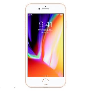 Apple 苹果 iPhone 8 智能手机 128GB 全网通 金色