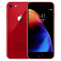 Apple 苹果 iPhone 8 智能手机 128GB 全网通 红色特别版