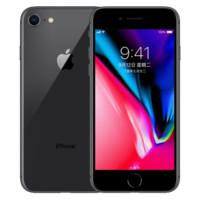 Apple 苹果 iPhone 8 智能手机 256GB 全网通 深空灰