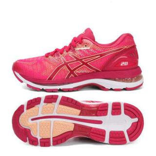 asics亚瑟士 新款女子GEL-NIMBUS 20女跑鞋T850N-2121 TOPSPORTS T850N-2121 40