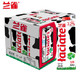 兰雀 经典系列 全脂纯牛奶 1L*12盒 *2件 158.4元(2件8折)