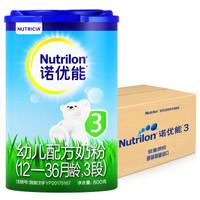 Nutrilon 诺优能 幼儿配方奶粉 3段 800g*6罐 (12-36月)