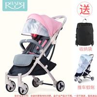 Babyruler婴儿推车 婴儿车可坐可躺超轻便宝宝手推车可上飞机伞车可折叠四轮避震0-3岁 PRO版-浅粉色(送两件套)