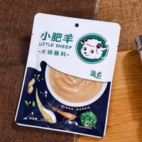 Evergreen 四季常青 小肥羊火锅蘸料 (香辣味、清香味) 125g*1袋