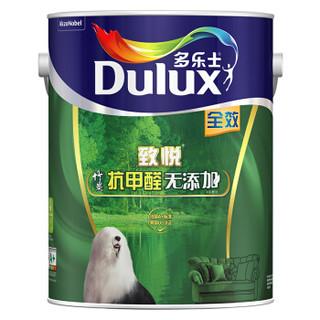 Dulux 多乐士 致悦竹炭抗甲醛无添加全效内墙乳胶漆 墙面漆 油漆涂料A740 6L