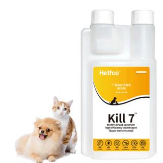 Hethco Kill7 宠物浓缩消毒液 500ml 送喷壶