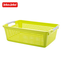 JEKO&JEKO 日式百纳筐中号塑料整理收纳篮玩具收纳筐办公置物架文件整理筐桌面置物篮收纳盒 SWB-2087 *2件
