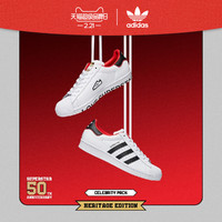 1日0点、61预告:adidas 阿迪达斯 三叶草 SUPERSTAR FW6384 男女经典运动鞋