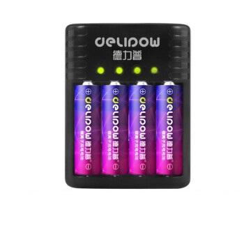 德力普(delipow)充电电池 5号/7号充电锂电池1.5V充电套装 充电器+4节5号3200mWh锂电池