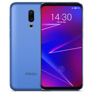 京东PLUS会员 : MEIZU 魅族 16X 智能手机 6GB 64GB