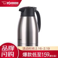 象印ZOJIRUSHI保温壶HA15C家用暖壶水壶热水瓶暖瓶开水瓶保温瓶大容量不锈钢保暖壶 SH-HA15C(1.5L)本色