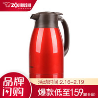 象印ZOJIRUSHI保温壶HA15C家用暖壶水壶热水瓶暖瓶开水瓶保温瓶大容量不锈钢保暖壶 SH-HA15C(1.5L)红色
