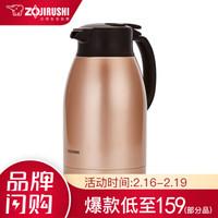 象印ZOJIRUSHI保温壶HA15C家用暖壶水壶热水瓶暖瓶开水瓶保温瓶大容量不锈钢保暖壶 SH-HA15C(1.5L)金色