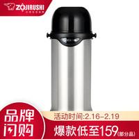 象印(ZO JIRUSHI)保温壶 0.8L/1L不锈钢真空保温杯保冷旅行壶保温水瓶 TG08/10 TG08-XA本色(0.8L)