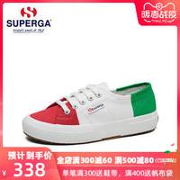 SUPERGA 童鞋 国旗印花舒适低帮平底系带百搭帆布鞋S007XB0A06