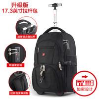 CROSSGEAR 双肩拉杆包17.3英寸电脑背包男女旅游行李包登机手提拖拉包书包多功能大容量出差旅行袋CR098112黑