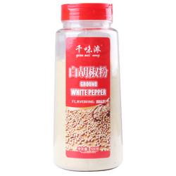 千味浓 白胡椒粉 500g