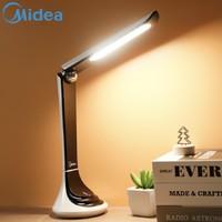 Midea 美的 USB充电款  LED护眼台灯